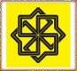 Свастика.  Ведические символы Славяно-Ариев и их значение. Значение свастики.  Molvinec