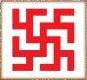 Свастика.  Ведические символы Славяно-Ариев и их значение. Значение свастики.  Novorodnik