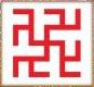 Свастика.  Ведические символы Славяно-Ариев и их значение. Значение свастики.  Odolen-trava
