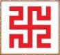 Свастика.  Ведические символы Славяно-Ариев и их значение. Значение свастики.  - Страница 2 Rodovik