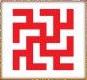 Свастика.  Ведические символы Славяно-Ариев и их значение. Значение свастики.  Ryzhyk