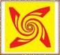 Свастика.  Ведические символы Славяно-Ариев и их значение. Значение свастики.  - Страница 2 Sadhana