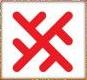 Свастика.  Ведические символы Славяно-Ариев и их значение. Значение свастики.  Solard