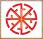 Свастика.  Ведические символы Славяно-Ариев и их значение. Значение свастики.  - Страница 2 Svetoch