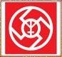 Свастика.  Ведические символы Славяно-Ариев и их значение. Значение свастики.  Vedaman