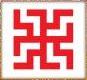 Свастика.  Ведические символы Славяно-Ариев и их значение. Значение свастики.  Zaychik