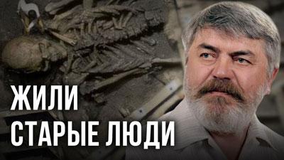 Сергей Алексеев. Жили старые люди