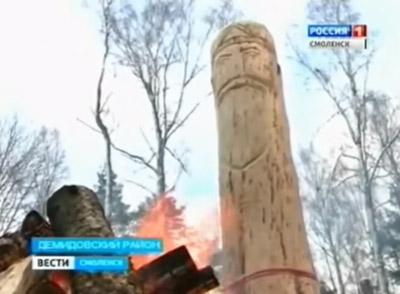 Первое славянское капище под охраной государства