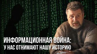 Георгий Сидоров в Москве. Часть 4. Ответы на вопросы
