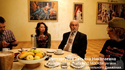 В.А. Чудинов. Встреча с НОД в Шамбале. 17.10.2017