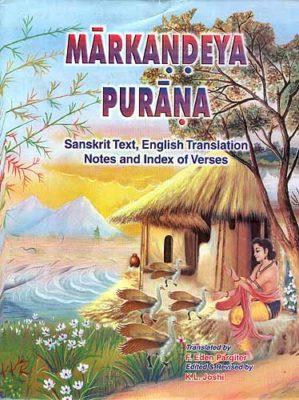 Маркандея-пурана