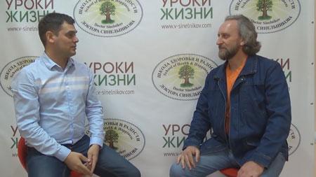 Валерий Синельников. Сила намерения и как её использовать