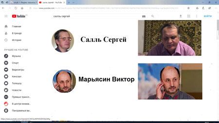 Сергей Салль. О ведизме, метафизике и истории