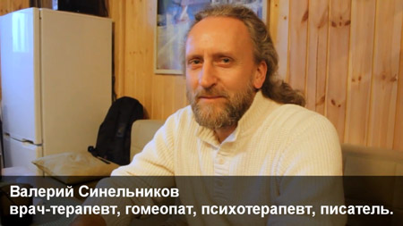 Валерий Синельников. О лабиринтах