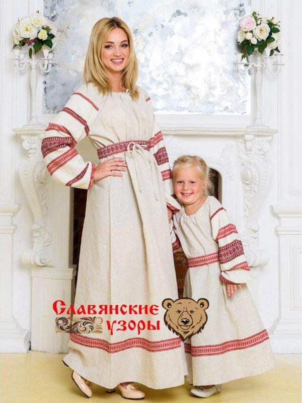 """Платье """"Ворожея"""""""